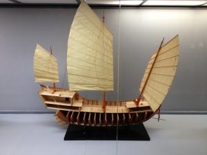 Chinese merchant boat
