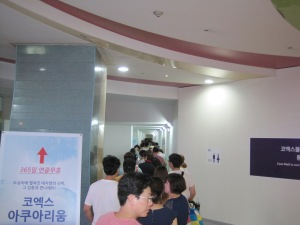 Line for COEX aquarium