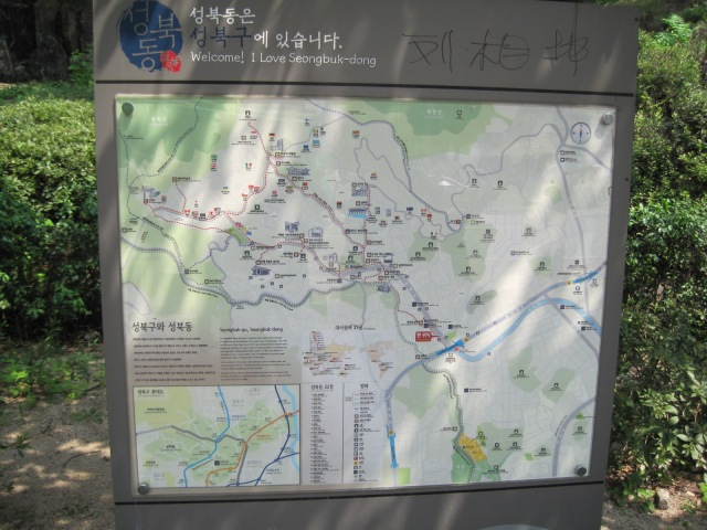 This is a map of the Seongbuk area by the bus stop just outside exit 6 of Hangsung University (Line 4)