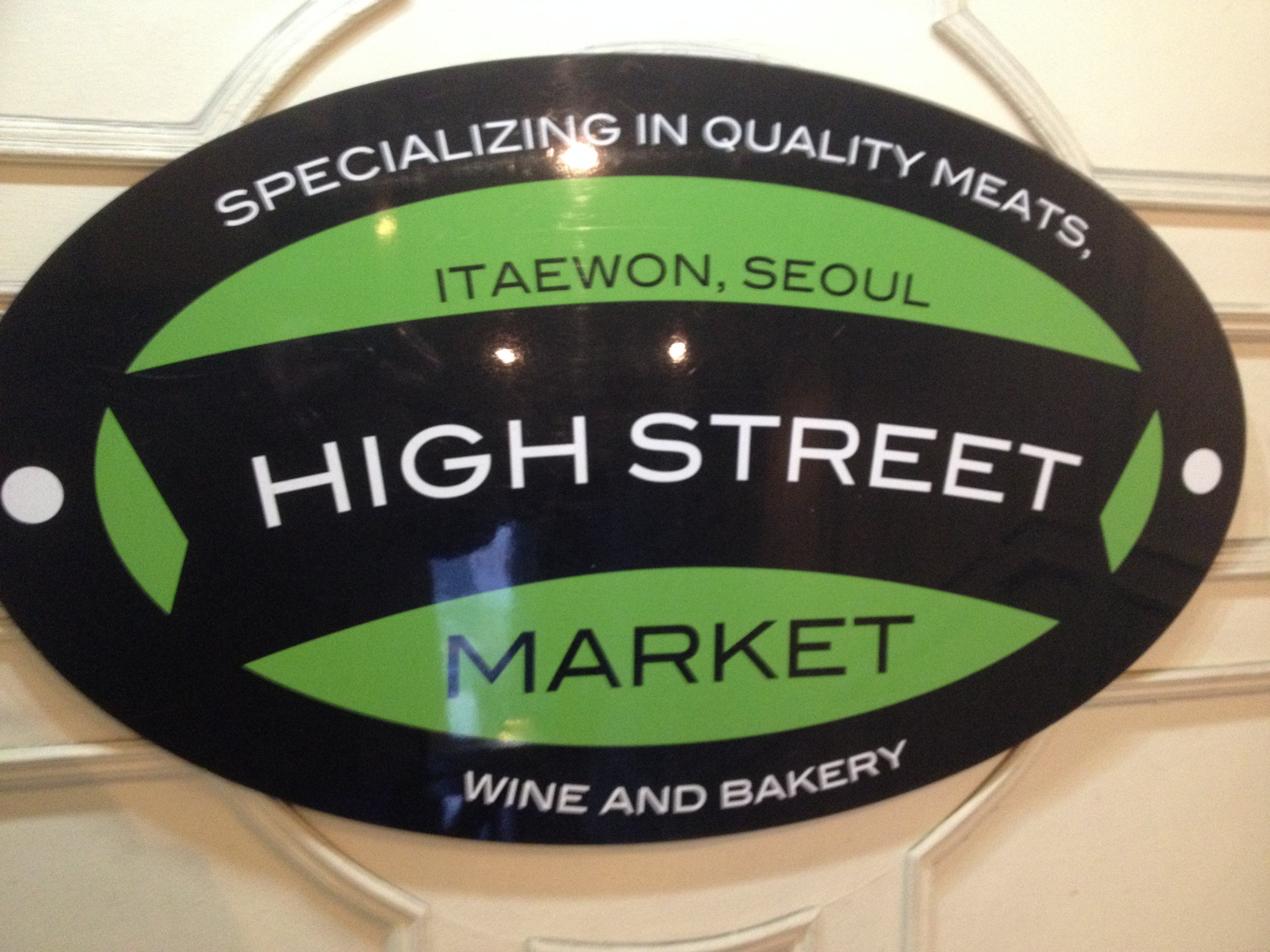 High Street Market in Itaewon – Importers of Western Ingredients and