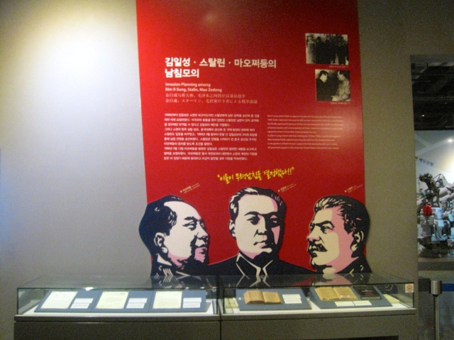 Mao, Stalin and Kim Il-Sung exchanging letters about how to invade and conquer South Korea.