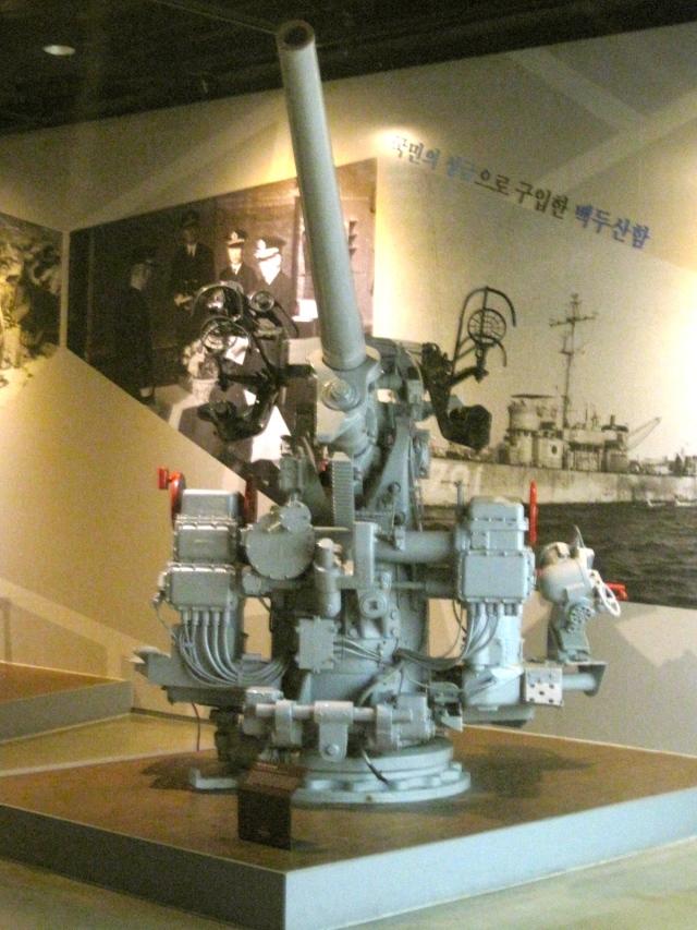 3rd Anti-Aircraft of ROKs Baekdusan (PC701)