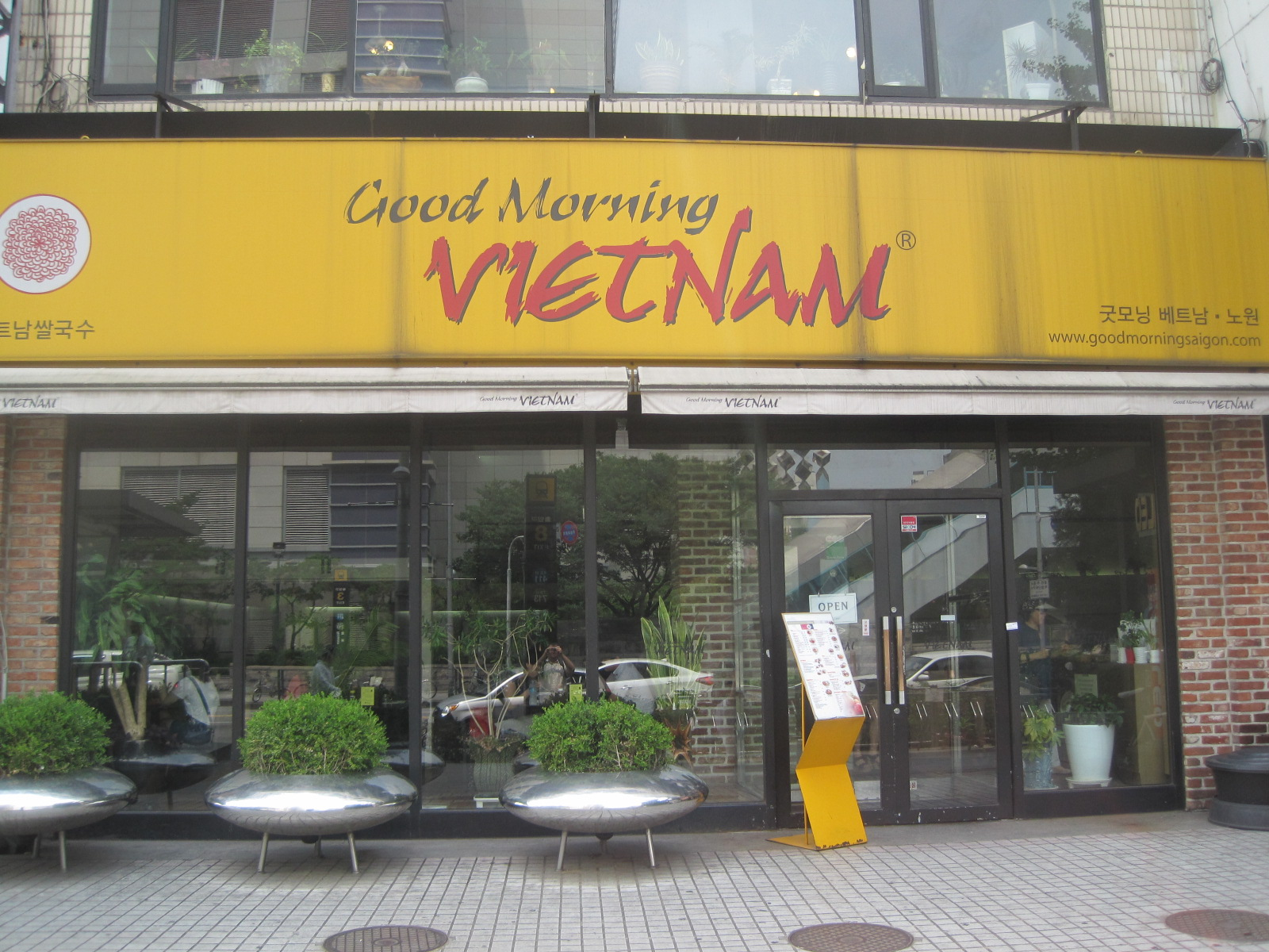 Good Morning Vietnam Line : Good morning vietnam a calming bowl of pho in nowon