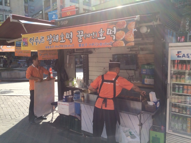 The hotteok brothers in Myeongdong