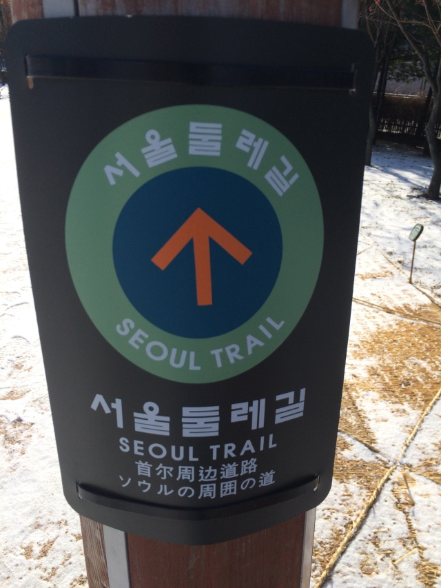 Follow these signs throughout the Seoul Trail to help keep you on the right track. There are other side hikes which allow you explore more extensively. Keep your eye out for these signs though, some are tricky to find or broken.