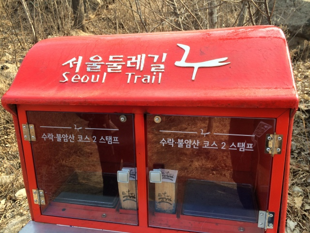 We didn't notice this booth on the first leg of the section, but it allows your to stamp your progress as you complete The Seoul Trail. There is another one at the end of section one.