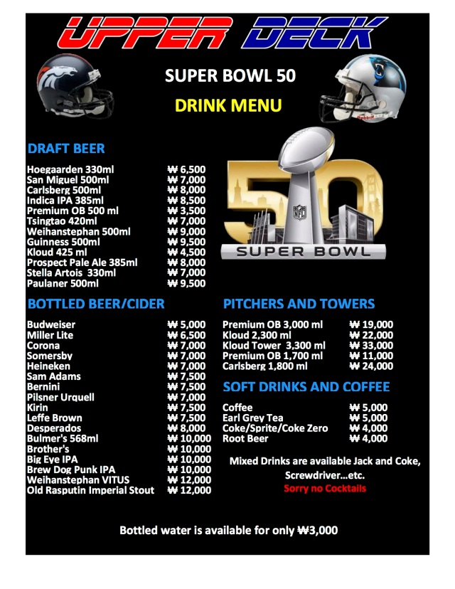 SUPER-BOWL-50-MENU-v5