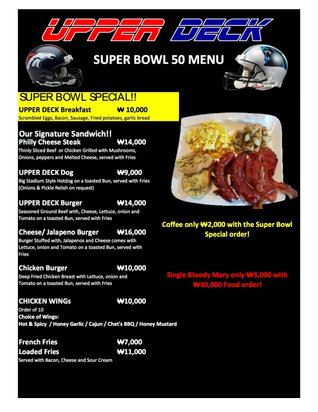SUPER-BOWL-50-MENU-v51